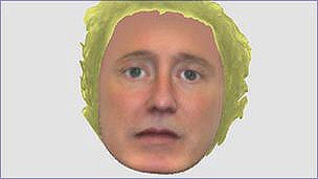 Facial composite investigators course