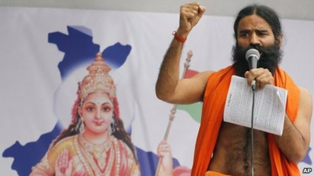 Baba Ramdev: India's campaigning guru battles corruption - BBC News