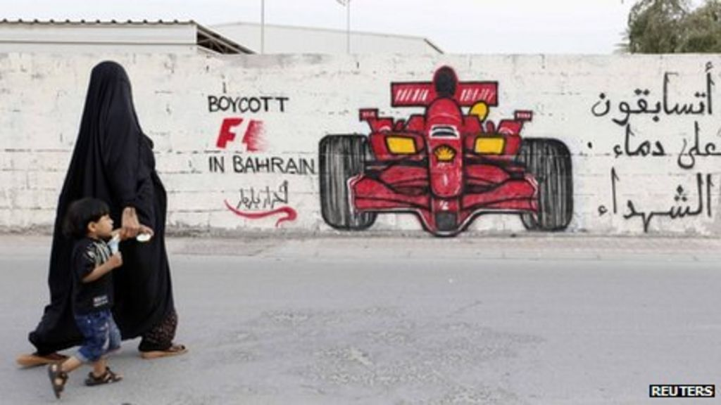 Bahrain GP: The BBC explains the background to the protests - BBC News