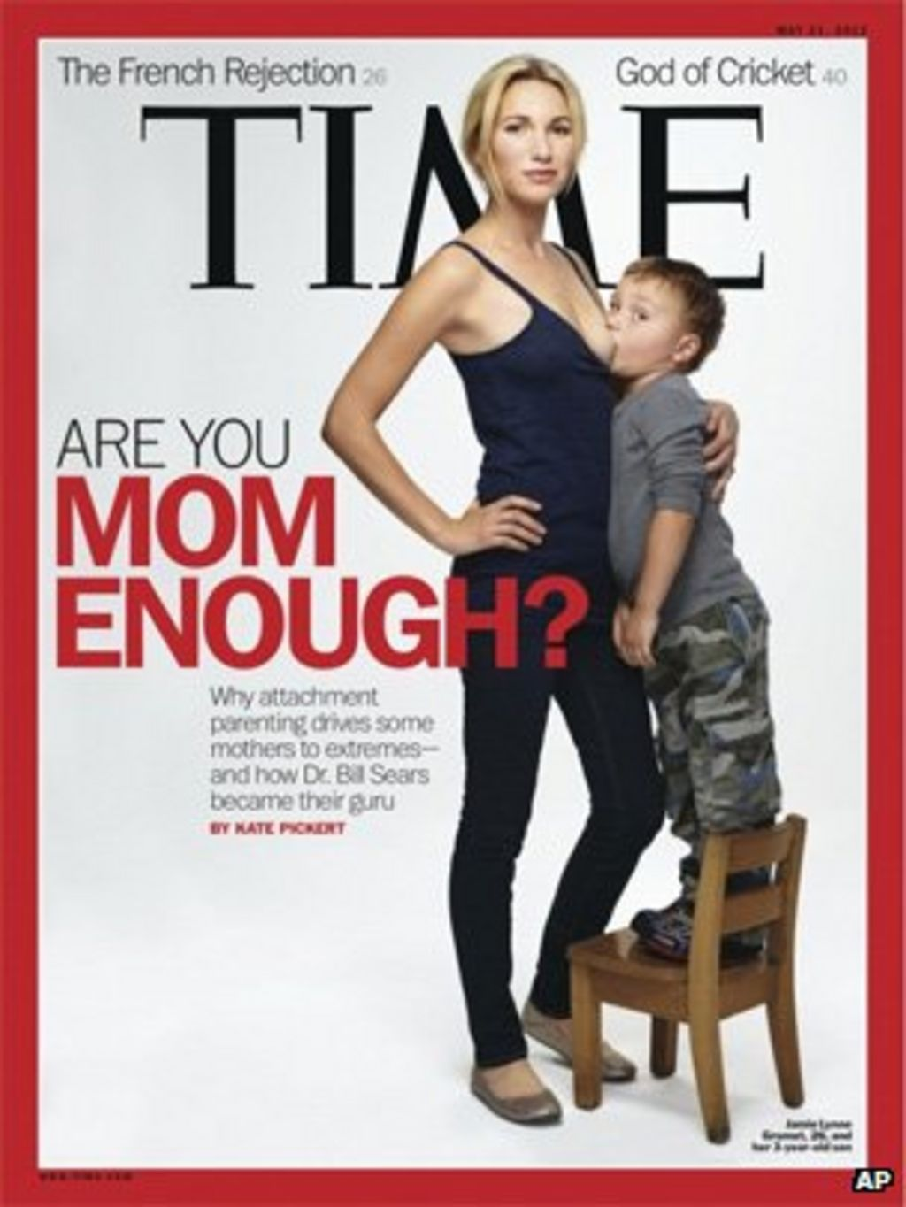 Mom breastfeeding older son