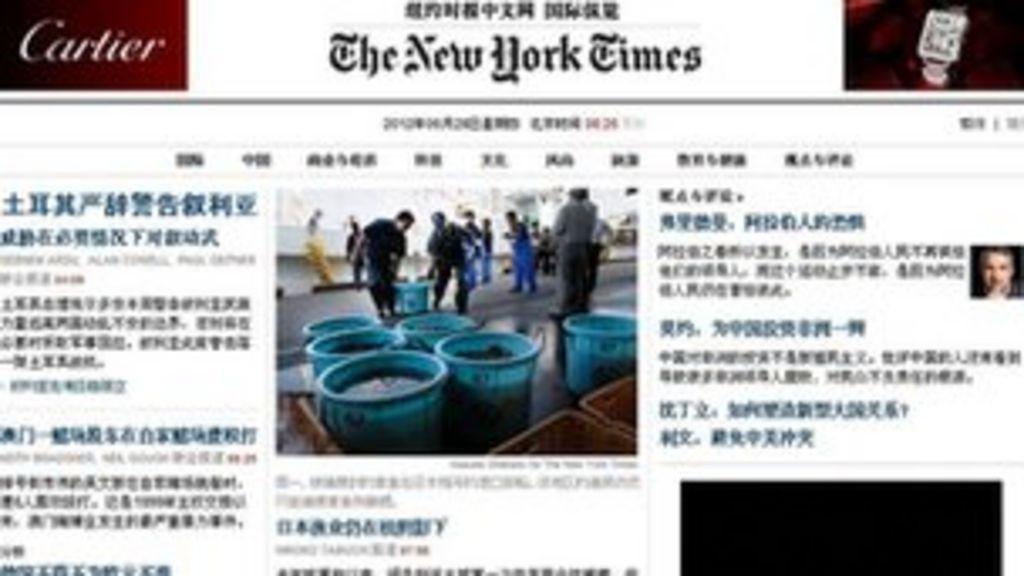 Chinese dating website new york