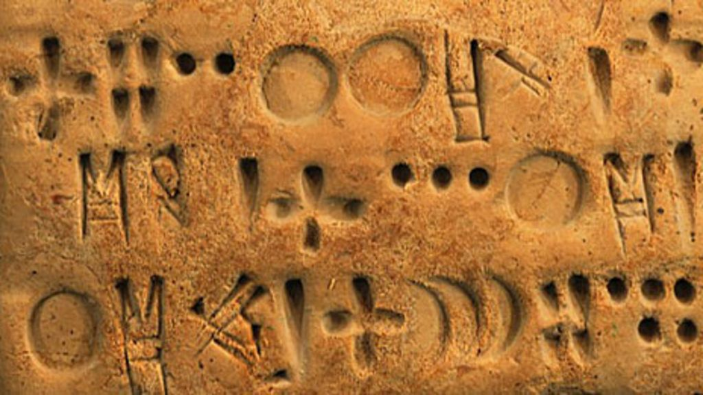 Breakthrough In Worlds Oldest Undeciphered Writing Bbc News