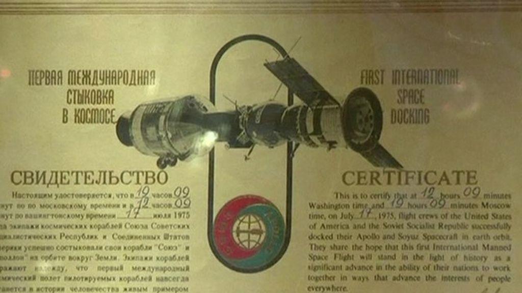 apollo space program collectibles - photo #7