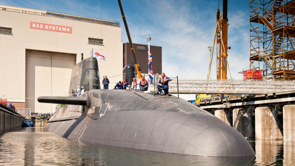 здание в виде подводной лодки