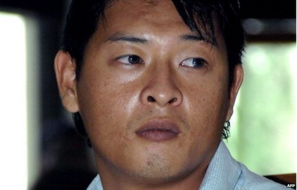 bali nine speech Bloomberg the company & its products bloomberg anywhere remote login bloomberg anywhere login bloomberg  he said at an april 22 speech in jakarta  (updates with details on bali nine in 10th.