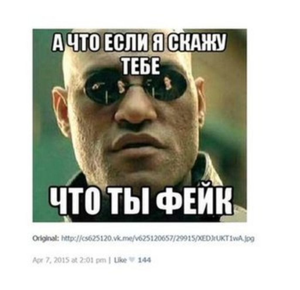 Russia S Non War On Memes Bbc News
