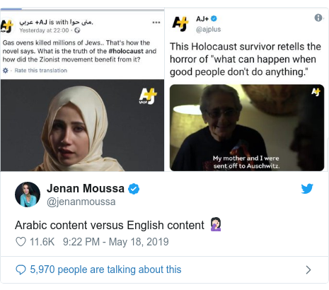Twitter post by @jenanmoussa: Arabic content versus English content 🤦🏻‍♀️