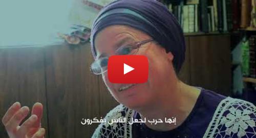 يوتيوب رسالة بعث بها BBC News عربي: الفيلم الوثائقي  الخليل - بين المستوطنين