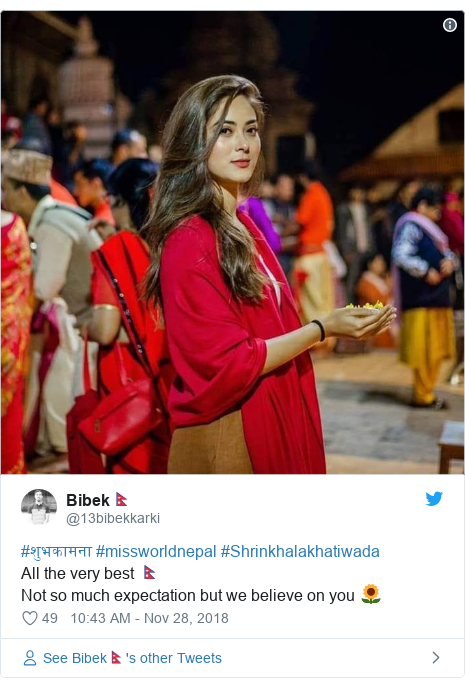 د @13bibekkarki په مټ ټویټر تبصره: #शुभकामना #missworldnepal #Shrinkhalakhatiwada All the very best 🇳🇵Not so much expectation but we believe on you 🌻