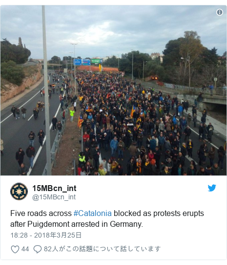 Twitter post by @15MBcn_int: Five roads across #Catalonia blocked as protests erupts after Puigdemont arrested in Germany.