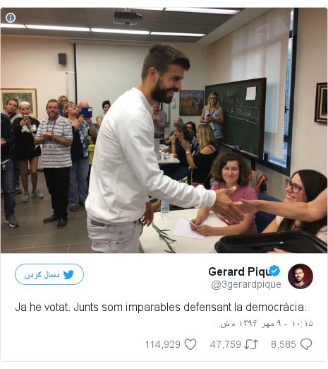 پست توییتر از @3gerardpique: Ja he votat. Junts som imparables defensant la democràcia. pic.twitter.com/mGXf7Qj1TM