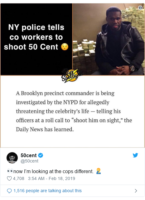 Twitter post by @50cent: 👀now I'm looking at the cops different. 🤦♂️