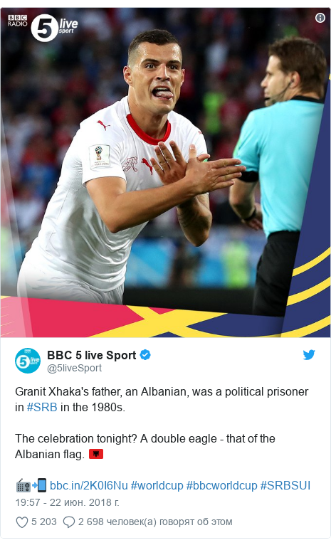 Twitter пост, автор: @5liveSport: Granit Xhaka's father, an Albanian, was a political prisoner in #SRB in the 1980s.The celebration tonight? A double eagle - that of the Albanian flag. 🇦🇱📻📲  #worldcup #bbcworldcup #SRBSUI