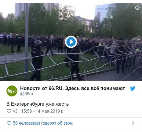 Twitter пост, автор: @66ru: В Екатеринбурге уже жесть
