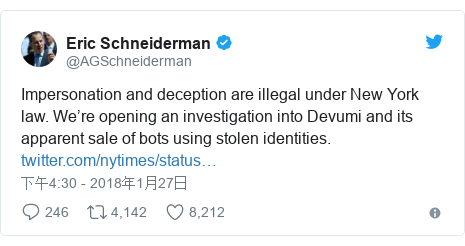 Twitter 用户名 @AGSchneiderman: Impersonation and deception are illegal under New York law. We're opening an investigation into Devumi and its apparent sale of bots using stolen identities.