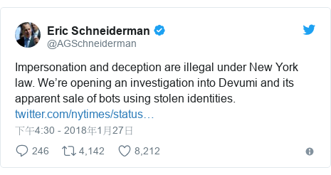 Twitter 用戶名 @AGSchneiderman: Impersonation and deception are illegal under New York law. We're opening an investigation into Devumi and its apparent sale of bots using stolen identities.