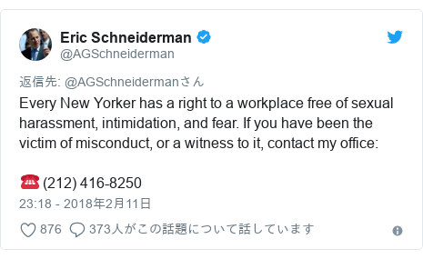 Twitter post by @AGSchneiderman: Every New Yorker has a right to a workplace free of sexual harassment, intimidation, and fear. If you have been the victim of misconduct, or a witness to it, contact my office  ☎️ (212) 416-8250