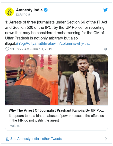 Twitter post by @AIIndia: 1  Arrests of three journalists under Section 66 of the IT Act and Section 500 of the IPC, by the UP Police for reporting news that may be considered embarrassing for the CM of Uttar Pradesh is not only arbitrary but also illegal.#YogiAdityanath