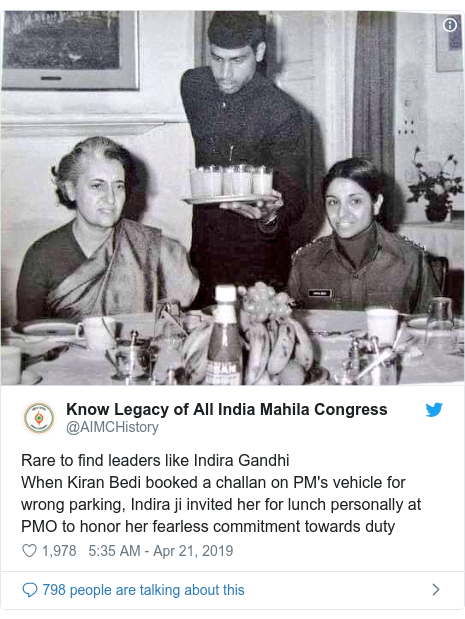 Twitter post by @AIMCHistory: Rare to find leaders like Indira GandhiWhen Kiran Bedi booked a challan on PM's vehicle for wrong parking, Indira ji invited her for lunch personally at PMO to honor her fearless commitment towards duty