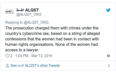 Twitter post by @ALQST_ORG: The prosecution charged them with crimes under the country's cybercrime law, based on a string of alleged confessions that the women had been in contact with human rights organisations. None of the women had access to a lawyer.