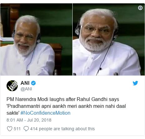 Twitter post by @ANI: PM Narendra Modi laughs after Rahul Gandhi says 'Pradhanmantri apni aankh meri aankh mein nahi daal sakte' #NoConfidenceMotion