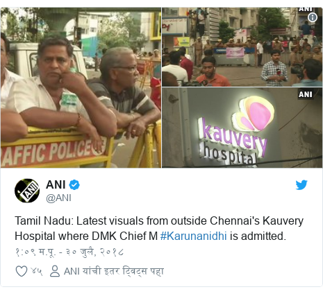 Twitter post by @ANI: Tamil Nadu  Latest visuals from outside Chennai's Kauvery Hospital where DMK Chief M #Karunanidhi is admitted.