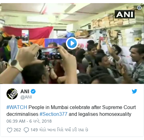 Twitter post by @ANI: #WATCH People in Mumbai celebrate after Supreme Court decriminalises #Section377 and legalises homosexuality