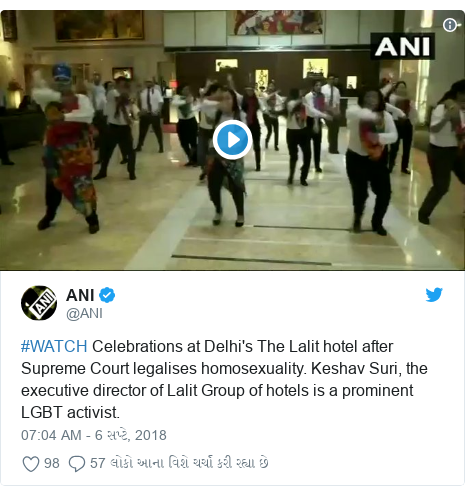 Twitter post by @ANI: #WATCH Celebrations at Delhi's The Lalit hotel after Supreme Court legalises homosexuality. Keshav Suri, the executive director of Lalit Group of hotels is a prominent LGBT activist.