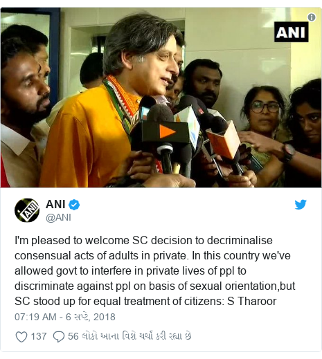 Twitter post by @ANI: I'm pleased to welcome SC decision to decriminalise consensual acts of adults in private. In this country we've allowed govt to interfere in private lives of ppl to discriminate against ppl on basis of sexual orientation,but SC stood up for equal treatment of citizens  S Tharoor