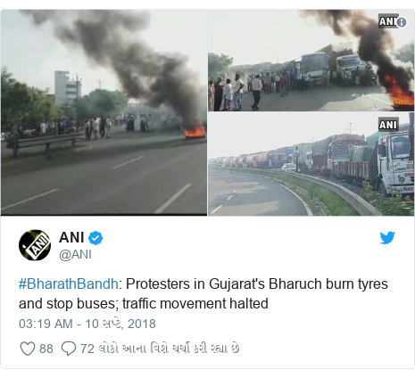 Twitter post by @ANI: #BharathBandh  Protesters in Gujarat's Bharuch burn tyres and stop buses; traffic movement halted