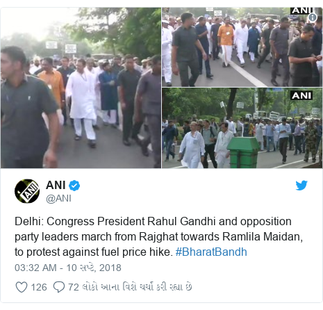 Twitter post by @ANI: Delhi  Congress President Rahul Gandhi and opposition party leaders march from Rajghat towards Ramlila Maidan, to protest against fuel price hike. #BharatBandh