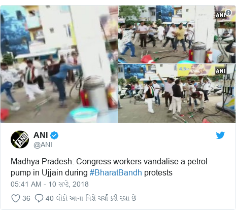 Twitter post by @ANI: Madhya Pradesh  Congress workers vandalise a petrol pump in Ujjain during #BharatBandh protests