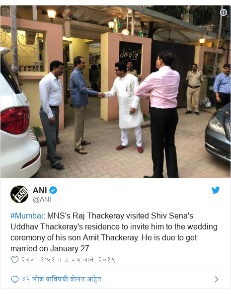 Twitter post by @ANI: #Mumbai  MNS's Raj Thackeray visited Shiv Sena's Uddhav Thackeray's residence to invite him to the wedding ceremony of his son Amit Thackeray. He is due to get married on January 27.