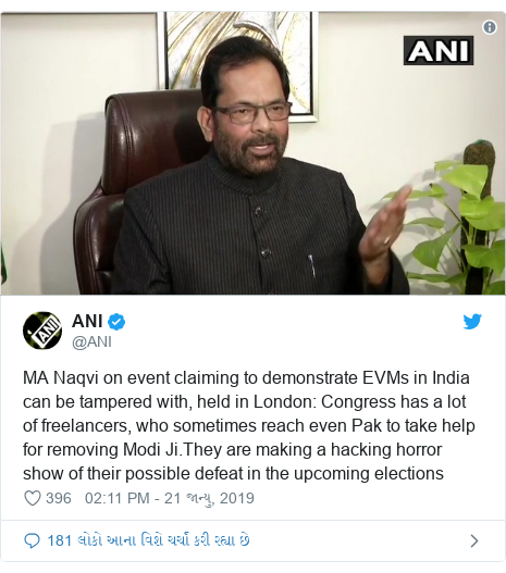 Twitter post by @ANI: MA Naqvi on event claiming to demonstrate EVMs in India can be tampered with, held in London  Congress has a lot of freelancers, who sometimes reach even Pak to take help for removing Modi Ji.They are making a hacking horror show of their possible defeat in the upcoming elections