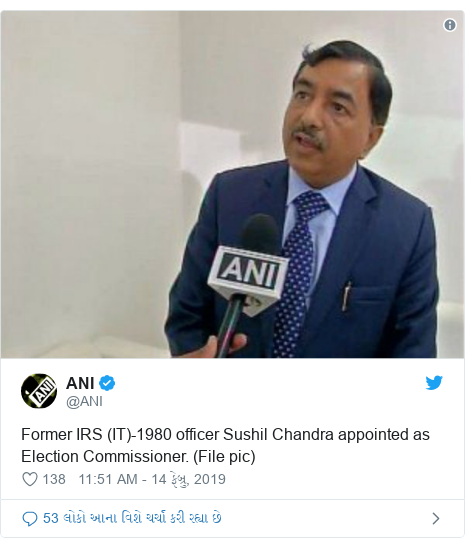 Twitter post by @ANI: Former IRS (IT)-1980 officer Sushil Chandra appointed as Election Commissioner. (File pic)