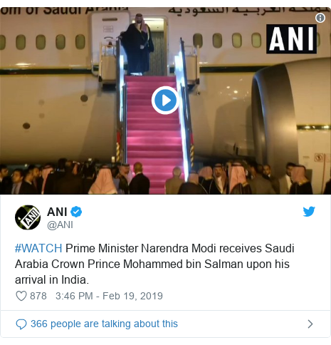 Twitter post by @ANI: #WATCH Prime Minister Narendra Modi receives Saudi Arabia Crown Prince Mohammed bin Salman upon his arrival in India.