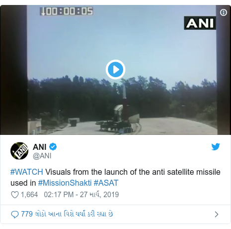 Twitter post by @ANI: #WATCH Visuals from the launch of the anti satellite missile used in #MissionShakti #ASAT