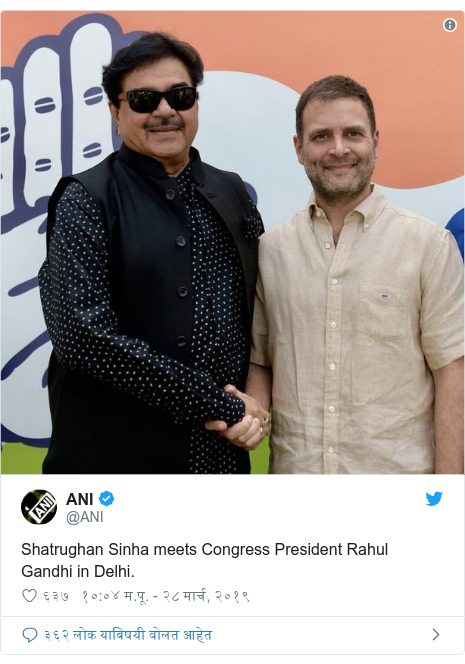 Twitter post by @ANI: Shatrughan Sinha meets Congress President Rahul Gandhi in Delhi.