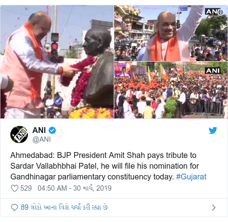 Twitter post by @ANI: Ahmedabad  BJP President Amit Shah pays tribute to Sardar Vallabhbhai Patel, he will file his nomination for Gandhinagar parliamentary constituency today. #Gujarat