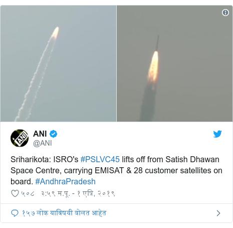 Twitter post by @ANI: Sriharikota  ISRO's #PSLVC45 lifts off from Satish Dhawan Space Centre, carrying EMISAT & 28 customer satellites on board. #AndhraPradesh