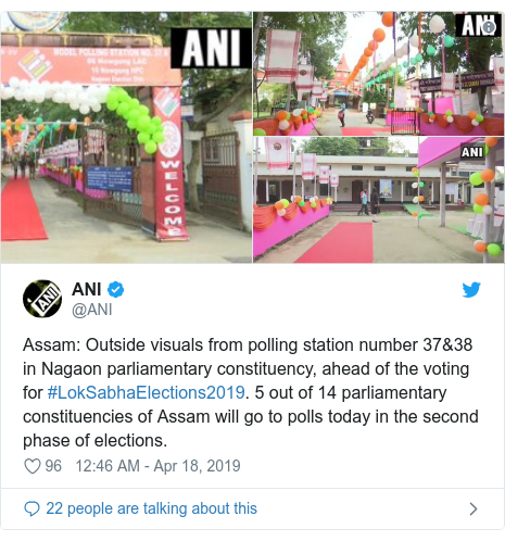 Twitter post by @ANI: Assam  Outside visuals from polling station number 37&38 in Nagaon parliamentary constituency, ahead of the voting for #LokSabhaElections2019. 5 out of 14 parliamentary constituencies of Assam will go to polls today in the second phase of elections.