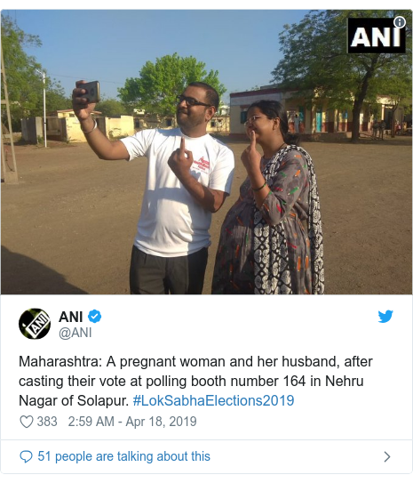 Twitter post by @ANI: Maharashtra  A pregnant woman and her husband, after casting their vote at polling booth number 164 in Nehru Nagar of Solapur. #LokSabhaElections2019