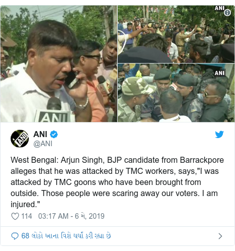 "Twitter post by @ANI: West Bengal  Arjun Singh, BJP candidate from Barrackpore alleges that he was attacked by TMC workers, says,""I was attacked by TMC goons who have been brought from outside. Those people were scaring away our voters. I am injured."""