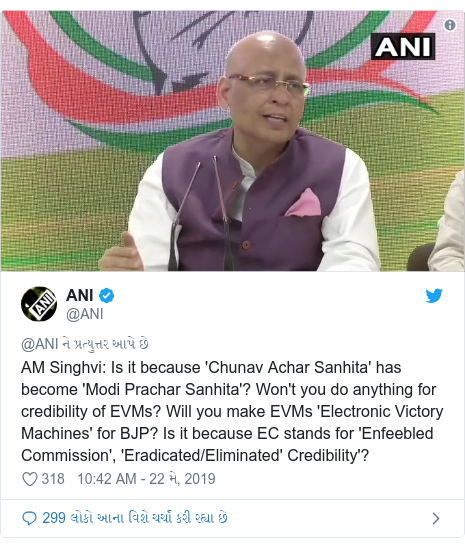 Twitter post by @ANI: AM Singhvi  Is it because 'Chunav Achar Sanhita' has become 'Modi Prachar Sanhita'? Won't you do anything for credibility of EVMs? Will you make EVMs 'Electronic Victory Machines' for BJP? Is it because EC stands for 'Enfeebled Commission', 'Eradicated/Eliminated' Credibility'?