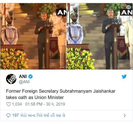 Twitter post by @ANI: Former Foreign Secretary Subrahmanyam Jaishankar takes oath as Union Minister