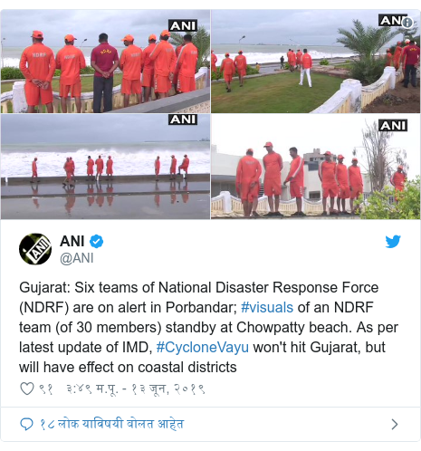 Twitter post by @ANI: Gujarat  Six teams of National Disaster Response Force (NDRF) are on alert in Porbandar; #visuals of an NDRF team (of 30 members) standby at Chowpatty beach. As per latest update of IMD, #CycloneVayu won't hit Gujarat, but will have effect on coastal districts