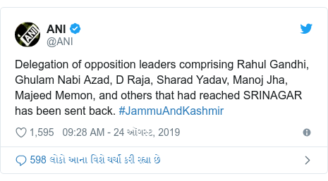Twitter post by @ANI: Delegation of opposition leaders comprising Rahul Gandhi, Ghulam Nabi Azad, D Raja, Sharad Yadav, Manoj Jha, Majeed Memon, and others that had reached SRINAGAR has been sent back. #JammuAndKashmir