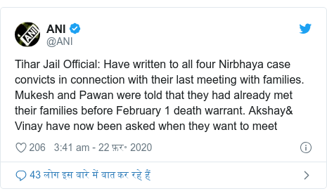 ट्विटर पोस्ट @ANI: Tihar Jail Official  Have written to all four Nirbhaya case convicts in connection with their last meeting with families. Mukesh and Pawan were told that they had already met their families before February 1 death warrant. Akshay& Vinay have now been asked when they want to meet