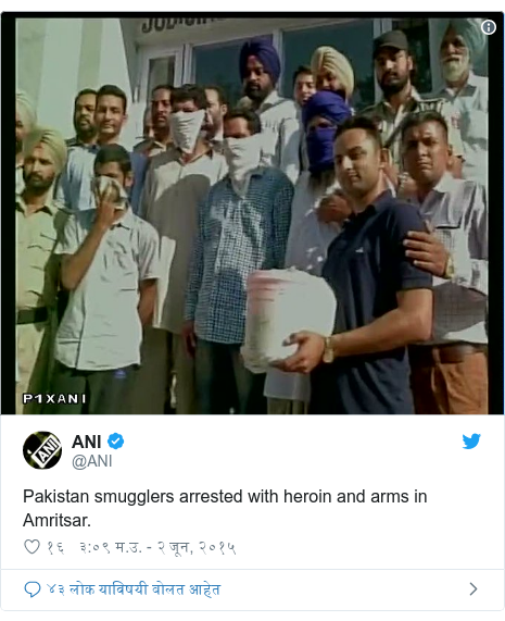 Twitter post by @ANI: Pakistan smugglers arrested with heroin and arms in Amritsar.