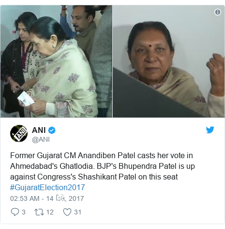 Twitter post by @ANI: Former Gujarat CM Anandiben Patel casts her vote in Ahmedabad's Ghatlodia. BJP's Bhupendra Patel is up against Congress's Shashikant Patel on this seat #GujaratElection2017